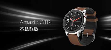 Xiaomi revela Amazfit GTR como sua nova linha de smartwatch