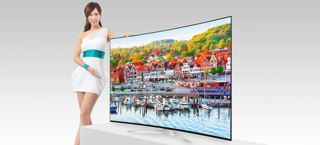 AUO apresenta TV de 85 polegadas com HDR, resolução 8K e 120Hz