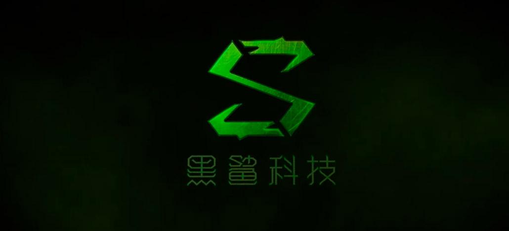 O Black Shark 2 vai ser lançado oficialmente em um evento em Pequim dia 18 de março
