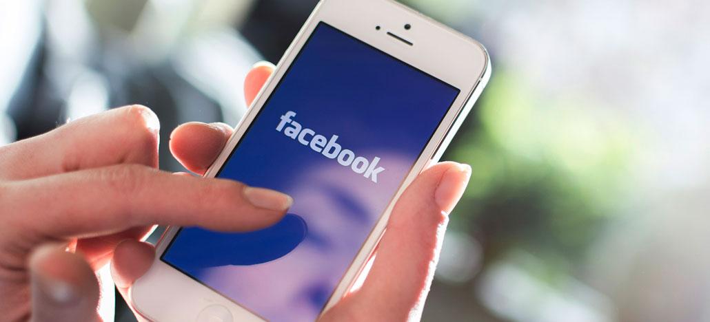 Facebook começa a testar postagens de áudio no feed de notícias
