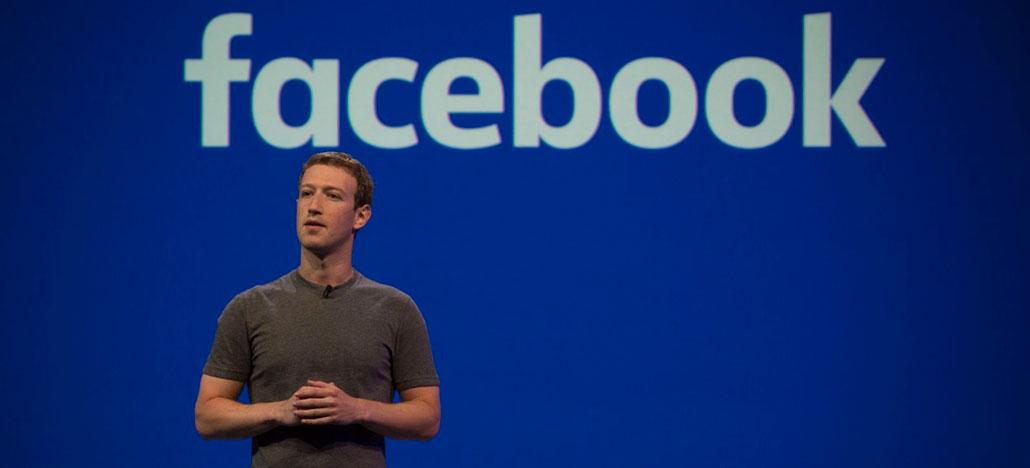 Facebook começa a testar botão para esconder comentários