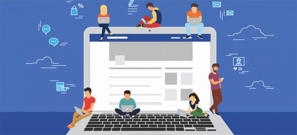 Como o Facebook rastreia a atividade do usuário que está offline?