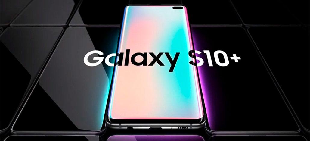 Agora a linha Galaxy S10 é oficial! Conversamos ao vivo sobre o evento da Samsung