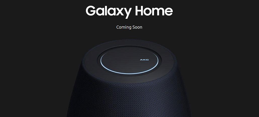 Alto-falante inteligente Samsung Galaxy Home Mini passa por certificação de bluetooth