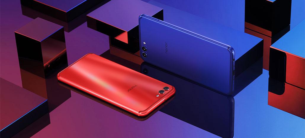 Huawei vai lançar nova versão do Honor V10 com 8GB de RAM no dia 14 de agosto