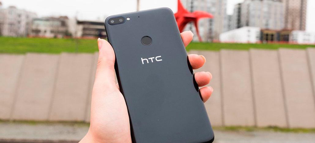 HTC registra sinais de crescimento, mas renda anual cai em 70%