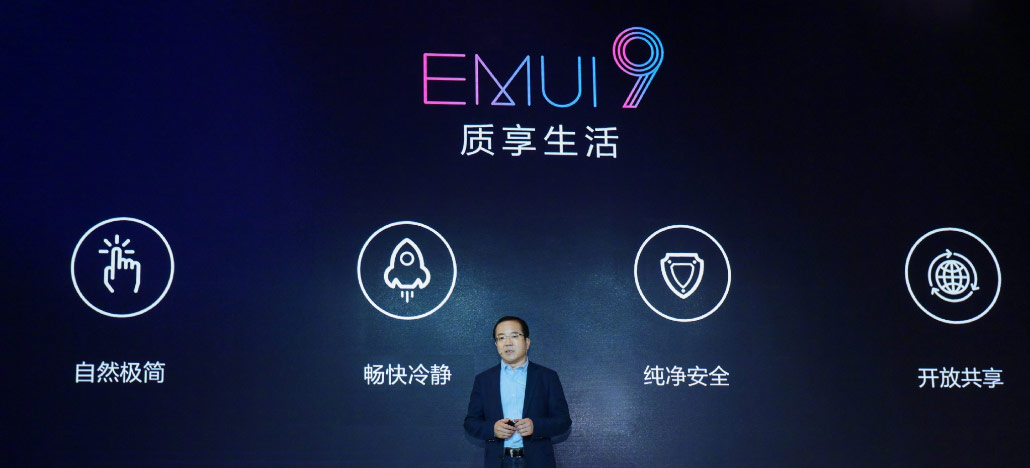 Huawei começa a distribuir Android 9 Pie para o P20, o P20 Pro e o Mate 10 Pro