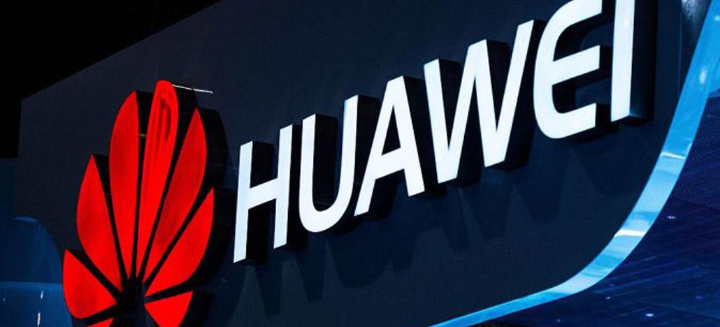 Huawei anuncia plataforma digital de inteligência artificial