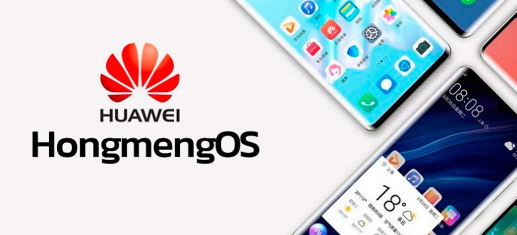 Huawei está trabalhando para substituir Windows e Android por um software próprio