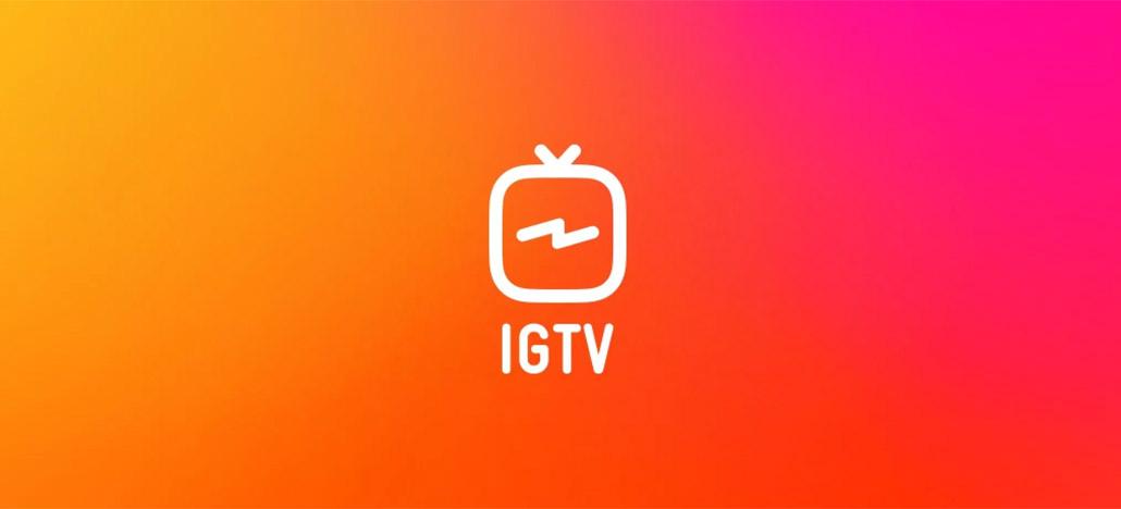 IGTV, do Instagram, finalmente ganha suporte para vídeos na horizontal
