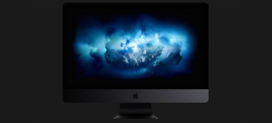 Apple deve lançar monitor de 31,6 polegadas de mini LED com resolução 6K