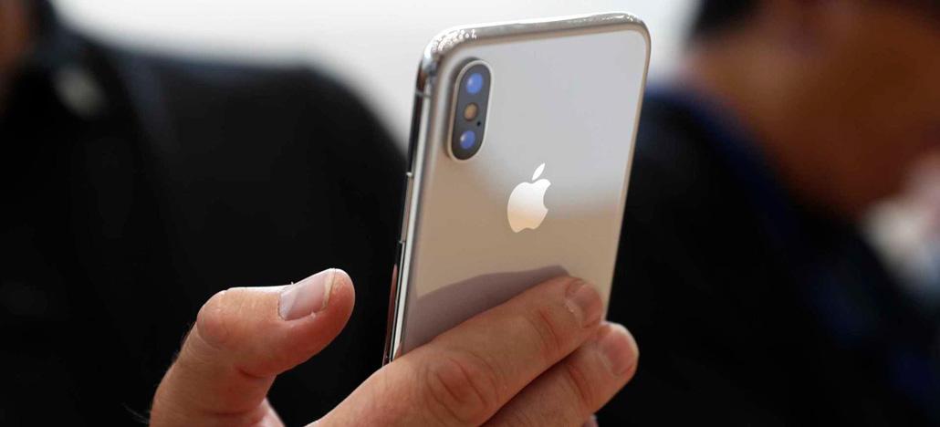 aa7b1f8f8 Preço do iPhone X deve cair para US  899 com o lançamento do iPhone ...