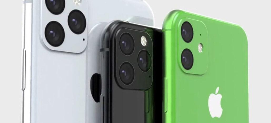 Linha iPhone XI pode chegar com 128GB de armazenamento no mínimo