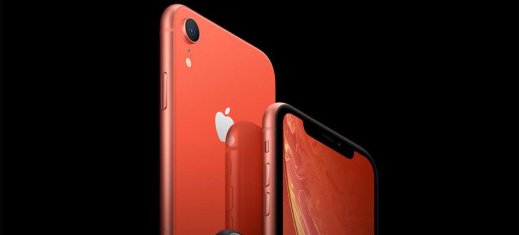 iPhone XS e XS Max vermelho pode chegar na China em breve [Rumor]