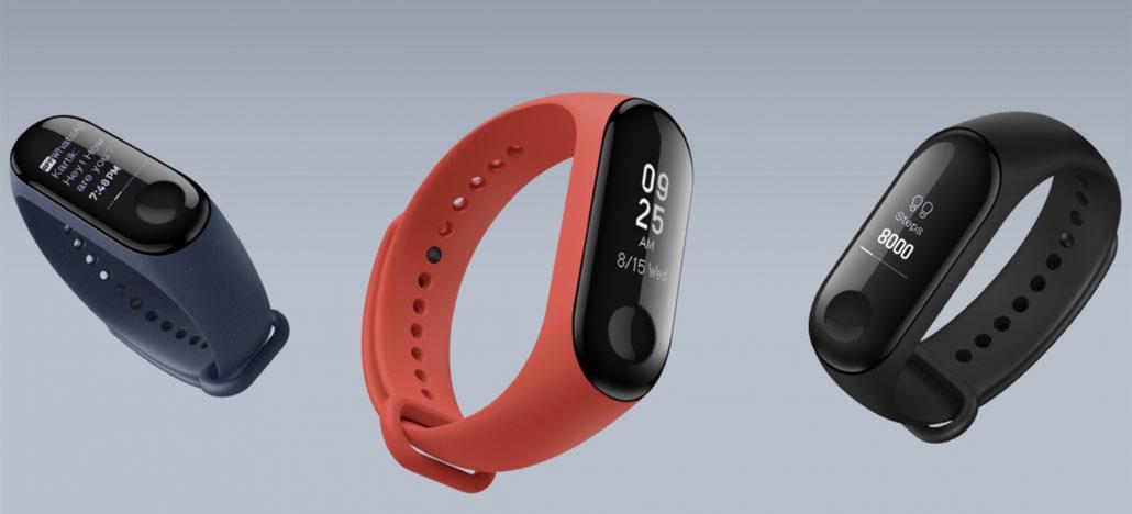 Smartband Mi Band 4 pode ter suporte para Bluetooth 5.0 e versão com NFC