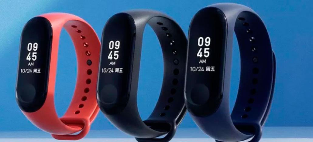 Xiaomi posta sobre Mi Band 3 com NFC em rede social