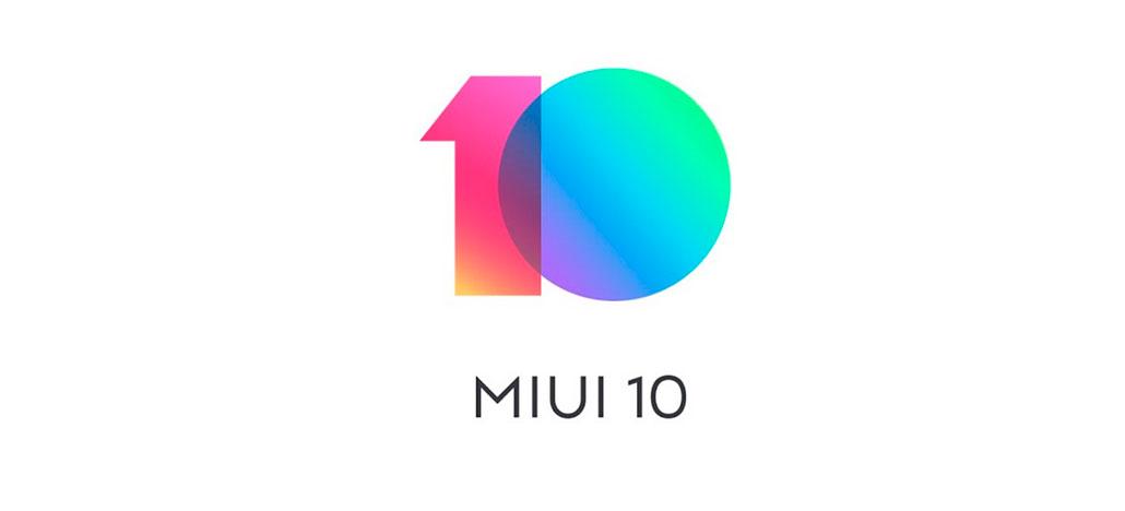 Atualização da MIUI 10 9.5.1 traz novas configurações para a tela de bloqueio