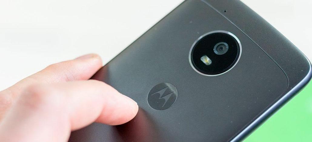 795ba757df5e0 Supostos preços e especificações da linha Moto G6 aparecem na internet