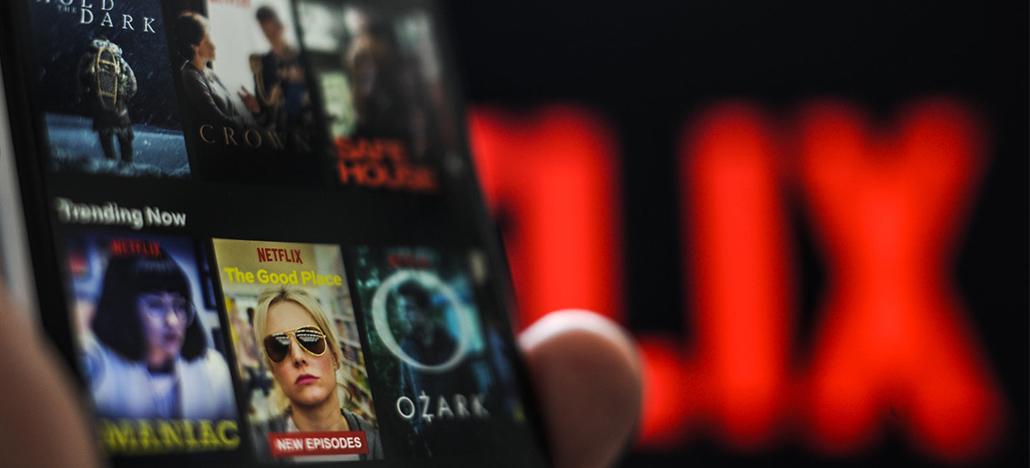 Netflix lança ferramenta