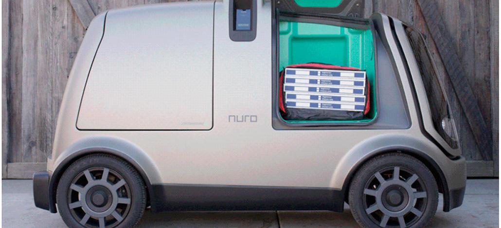 4dc789ea58f6 Domino's vai começar a fazer entregas de pizzas com veículo totalmente  autônomo da Nuro
