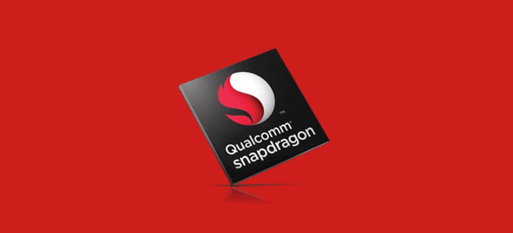 Qualcomm lança o Snapdragon 712, versão com mais velocidade e Quick Charge 4+