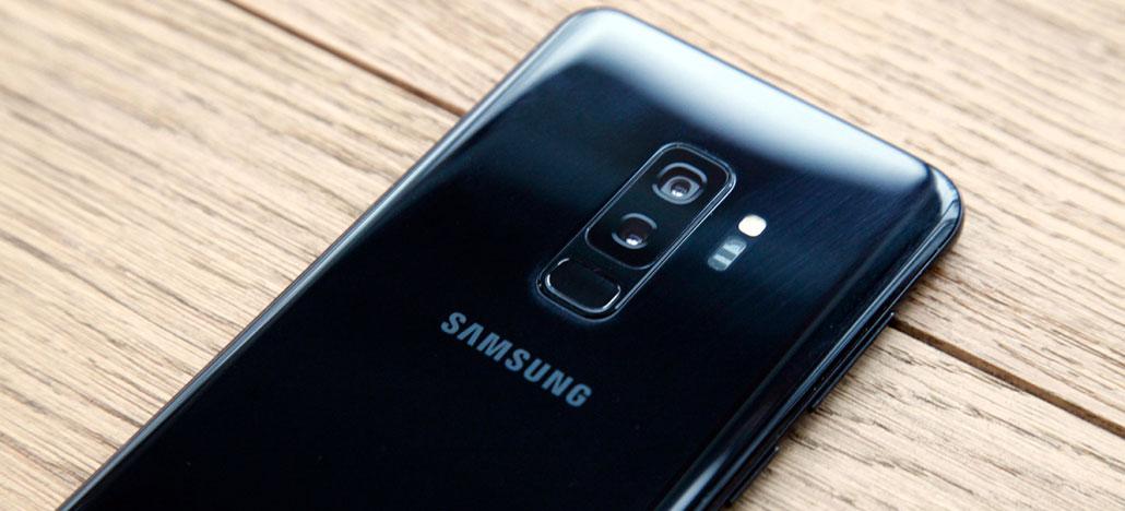 Samsung Galaxy Note 10 pode vir sem nenhum botão, aponta mídia chinesa