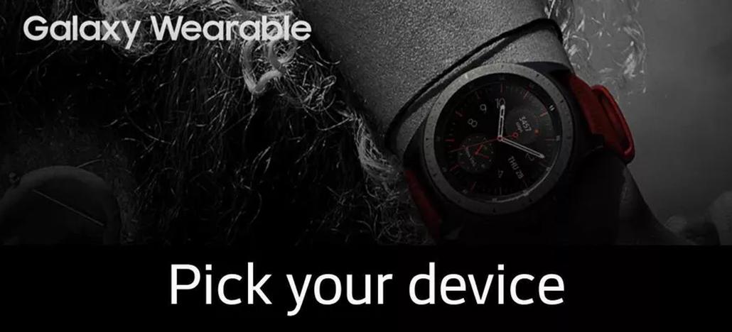 Atualização do Galaxy Wearable app revela linha de novos produtos da Samsung