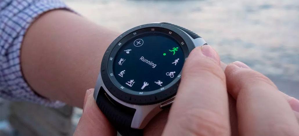 Especificações do Samsung Galaxy Watch Active mostram suporte a carregamento reverso