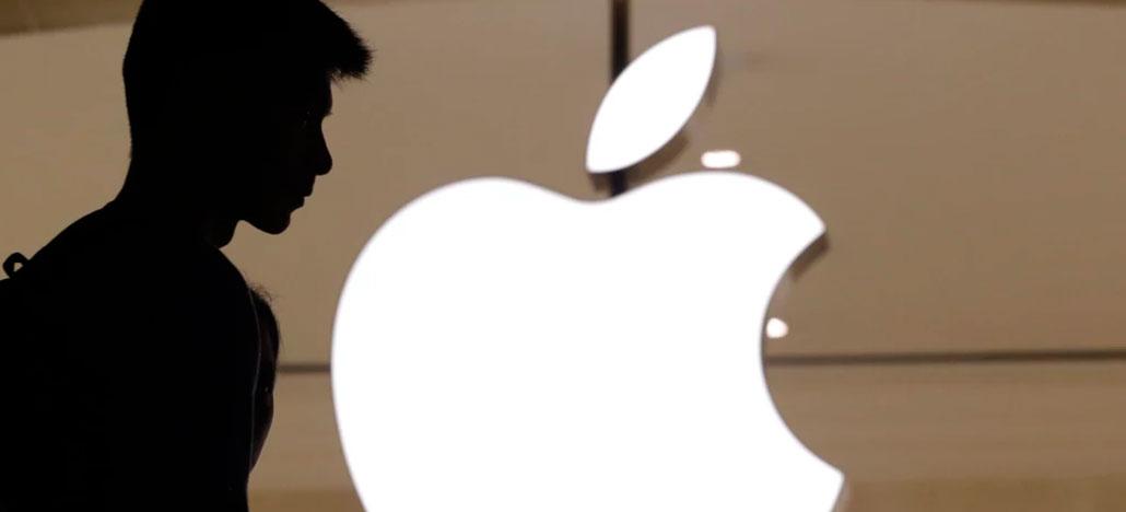 Hacker de 16 anos invade computadores da Apple e baixa 90GB em