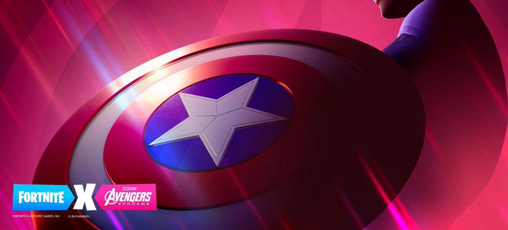 Epic Games lança teasers do evento de Vingadores: Ultimato em Fortnite, que começa dia 25