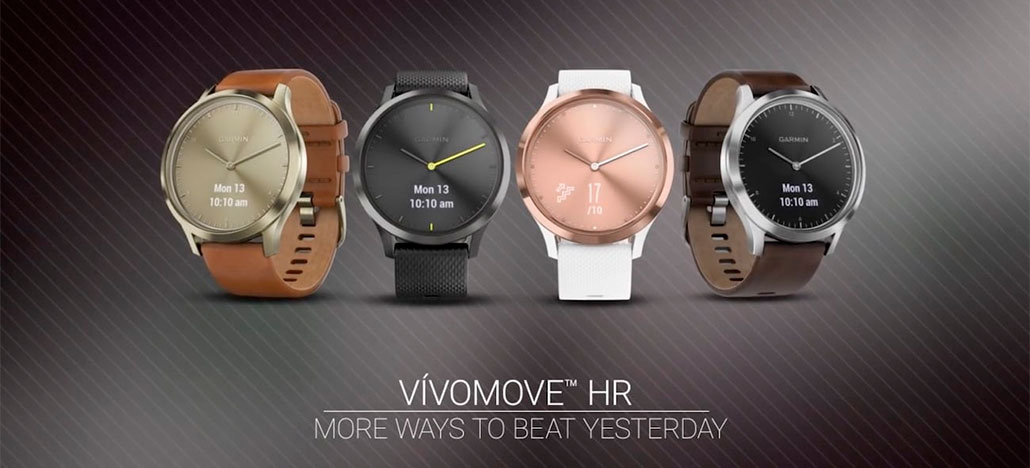Garmin anuncia primeiro smartwatch híbrido com ponteiros e tela touch