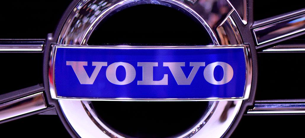 Volvo Cars lança projeto para investir em startups de tecnologia