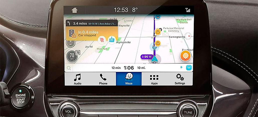 Usuários de iPhone no Brasil agora também podem espelhar o Waze no Sync 3 da Ford