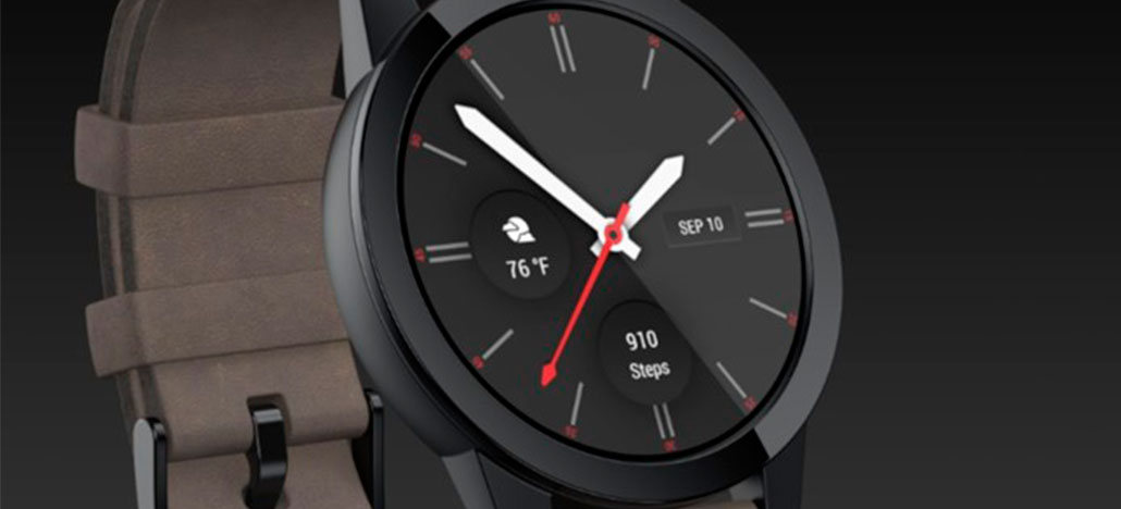 Qualcomm anuncia Snapdragon Wear 3100, chip feito para smartwatches