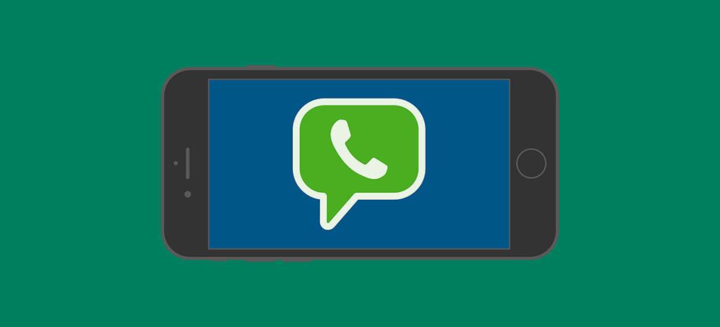 WhatsApp está desenvolvendo recurso de busca avançada de arquivos