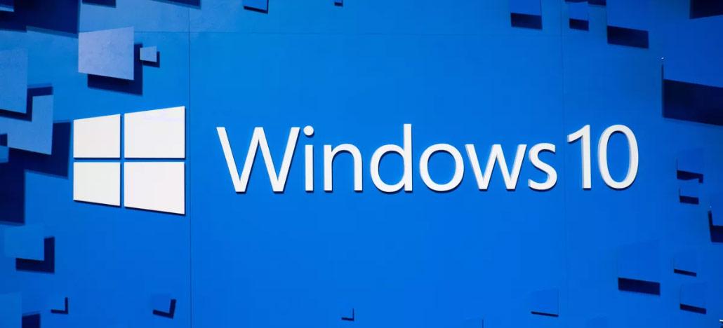 Futuro competidor do Chrome OS, Windows Lite deve vir com novo Menu Iniciar e interface