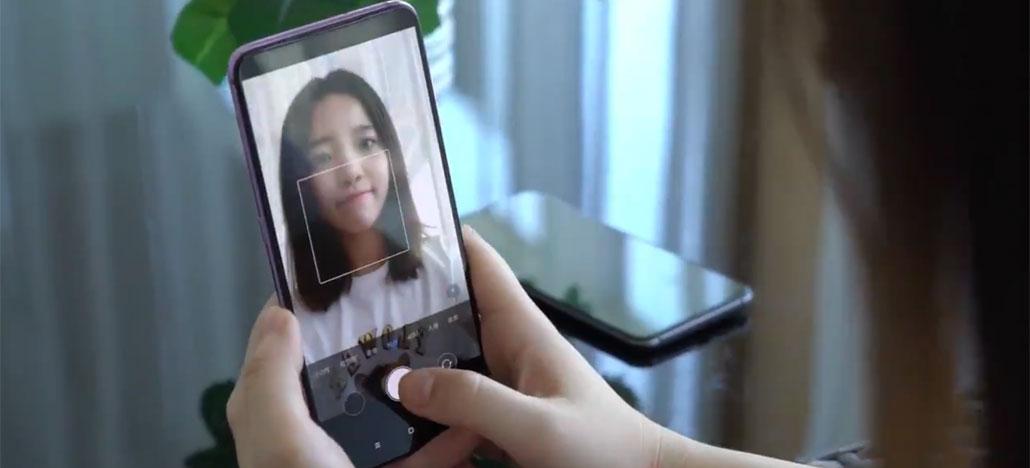 Xiaomi mostra sua câmera frontal escondida na tela, que pode aparecer no Mi Mix 4