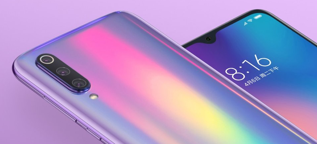 Xiaomi Mi 9 recebe sua primeira atualização estável