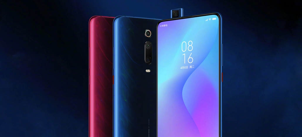 Vazamento de caixa sugere que Xiaomi Mi 9T é só outro nome para o Redmi K20