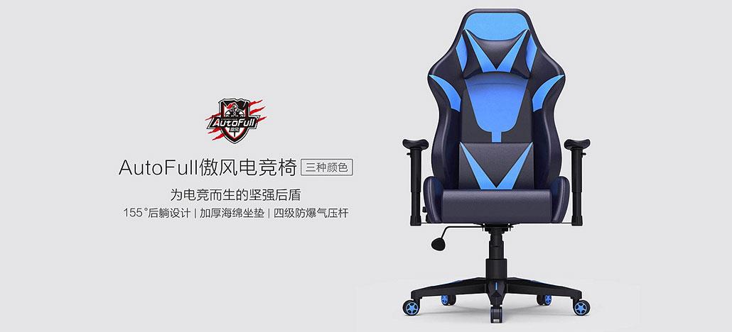 AutoFull é a nova cadeira gamer com conceito de carro esporte da Xiaomi