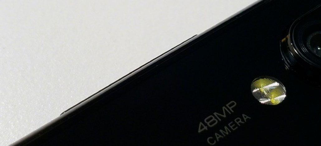 Xiaomi anuncia smartphone com câmera traseira principal de 48MP, com SoC Snapdragon 675