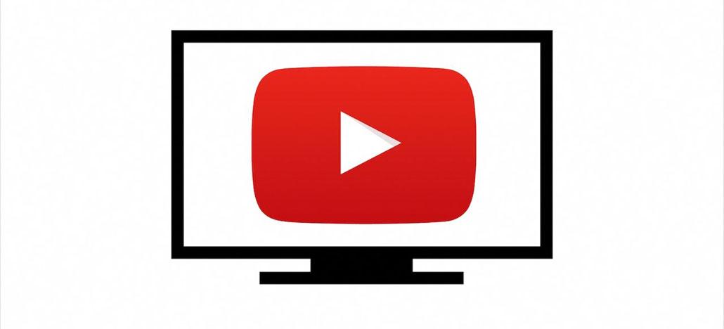 Google oferece semana gratuita para assinantes do YouTube TV afetados por queda da plataforma