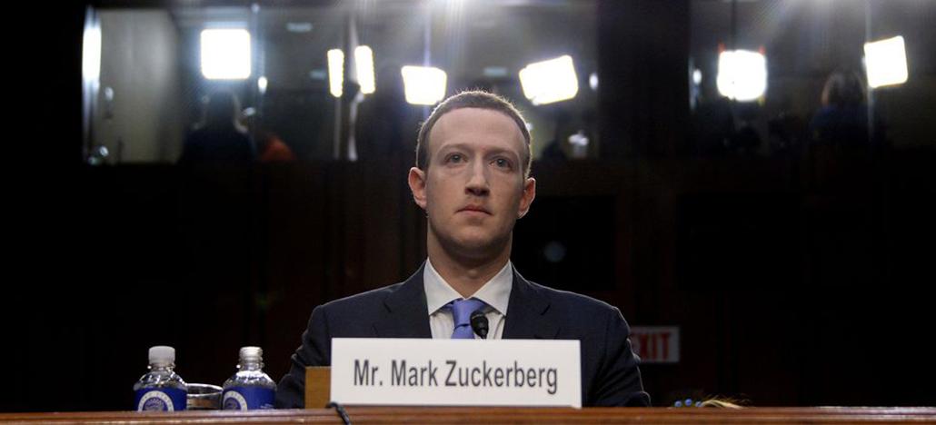 Pesquisa indica que mais pessoas estão parando de utilizar o Facebook